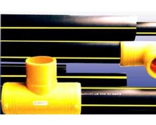 PE燃气管材管件