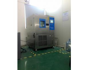 大型的恒温恒湿试验箱