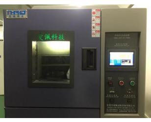 青岛实验室冷热冲击箱