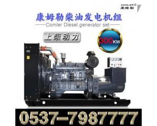 工业用柴油发电机组价格  75kw柴油发电机组报价