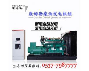 ?#30340;防?00kw自动化柴油发电机组 200kw全自动发电机厂家