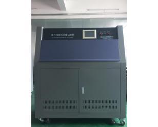 紫外灯试验箱
