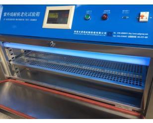 紫外线测试箱