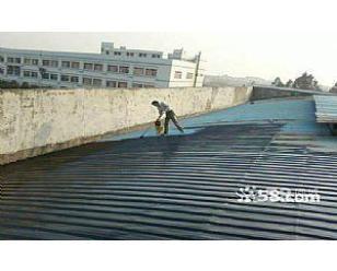 南京专业维修楼面漏水屋顶漏水卫生间渗水彩钢瓦漏水