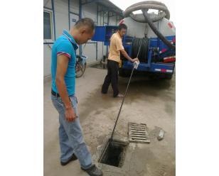 南京易通专业疏通管道 高压清洗下水道 清掏化粪池