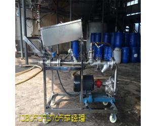 磷酸定量分装大桶设备 ?#31166;?#33258;动装桶设备 烟台?#31166;?#28748;装机