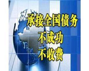 """淮南讨债公司分享案例:购房者是""""老赖""""!卖房者以此为由主张解除合同,获法院支持!"""