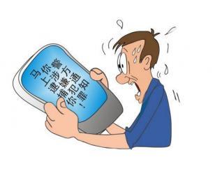 蚌埠讨债公司告诉你替代公司打的欠条是否追究个人的责任??