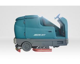 A17超大型驾驶式全自动洗地机