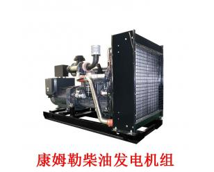 800kw柴油发电机组  800kw发电机组供应商