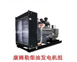 上柴500kw发电机组  500kw柴油发电机组供应商