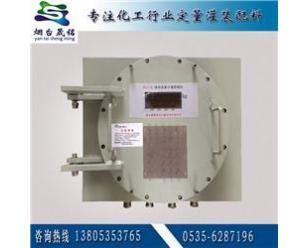 自动定量配料流量计 自动装桶流量计 管道计量流量计