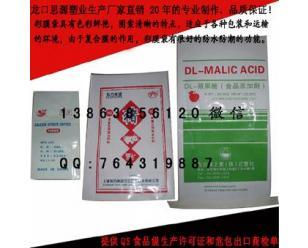 供应彩膜编织袋生产企业-厂家提供食品级和危包证书