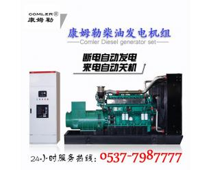 COMLER智能互联全自动发电机组800kw