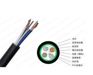 8芯光电复合缆