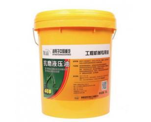 合肥废油回收—废液压油回收