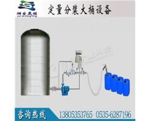 液体添加剂定量计量分装机 苯酚自动分装 液体肥分装大桶设备