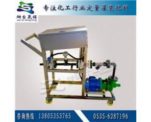 液体肥自动定量分装大桶 苯酚自动灌装 液体添加剂自动分装