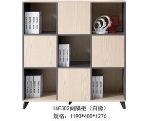 合肥板式书柜