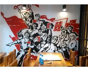 丝瓜视频app色墙绘