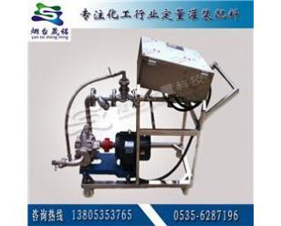 油罐车自动加注机 吨桶定量灌装机