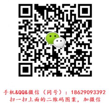 QQ截图20180814025933.png