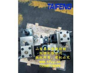 厂家直销YN32-500HXBCV型插装阀厂家直销