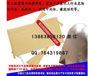 二类危险品包装袋—提供危包出口商检性能单证