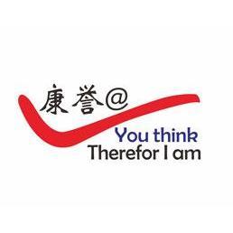 安徽康誉信息技术有限公司