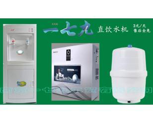 3元/天_直饮水机包年租赁