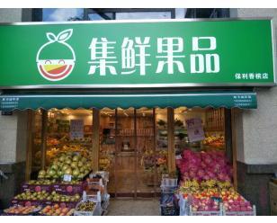 水果店透明软门帘