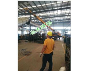 河南隆鑫廢氣排放系統項