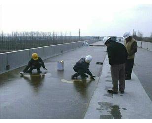 合肥道路工程防水