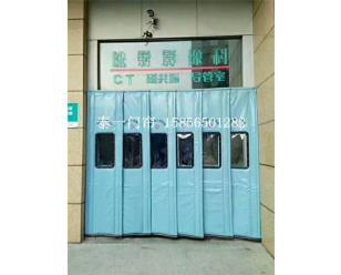 防电焊门帘