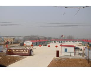 巢湖路桥(滁淮高速)滁定段CDLJ-07标项目经理部