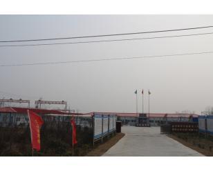 安徽路桥(滁淮高速)预制01标项目部4000平方