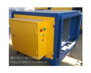 重慶環保工程,廚房油煙凈化