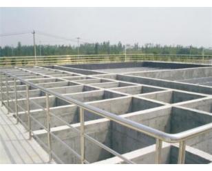 微涡混合反应池