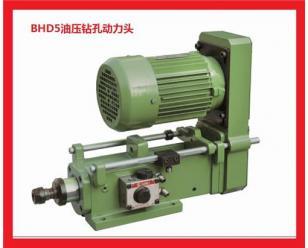 BHD5液压进刀钻孔动力头