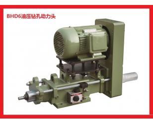 BHD6液压进刀钻孔动力头