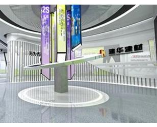 建华建材展厅设计