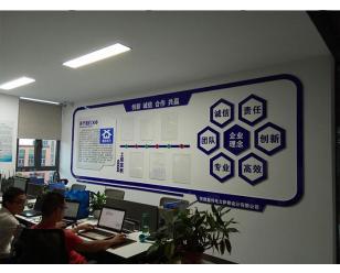 鑫纬电力形象墙