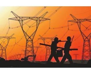 承装电力设施许可证(承装修试)