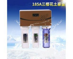 3880元/台185A健康水净水机-净养康