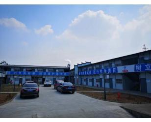 中铁四局建筑公司南京王山头项目