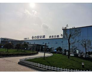 中国交建南京项目