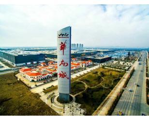 华南城3万平方密封固化剂地坪