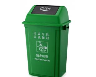 60L塑料垃圾分类桶