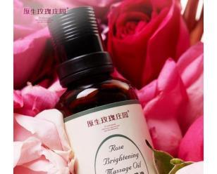 spa美容 各式排毒spa美容的介绍