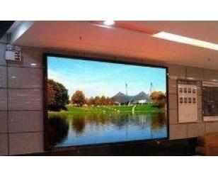 LED全彩屏幕顯示系統